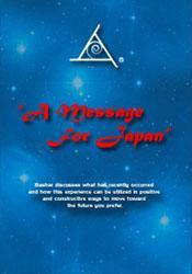 Cover of A Message For Japan